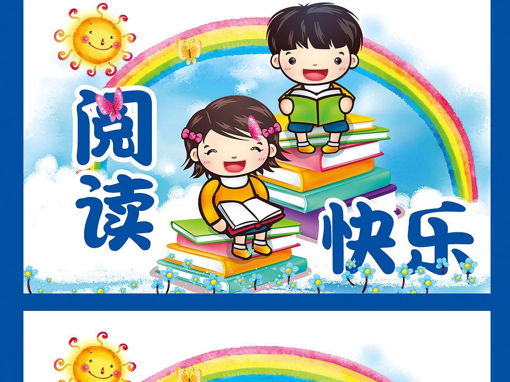 背景班级班牌班牌图片幼儿园运动会班牌班牌设计图片