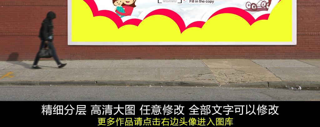 平面|广告设计 海报设计 pop海报 > 母婴生活馆生活用品促销海报psd