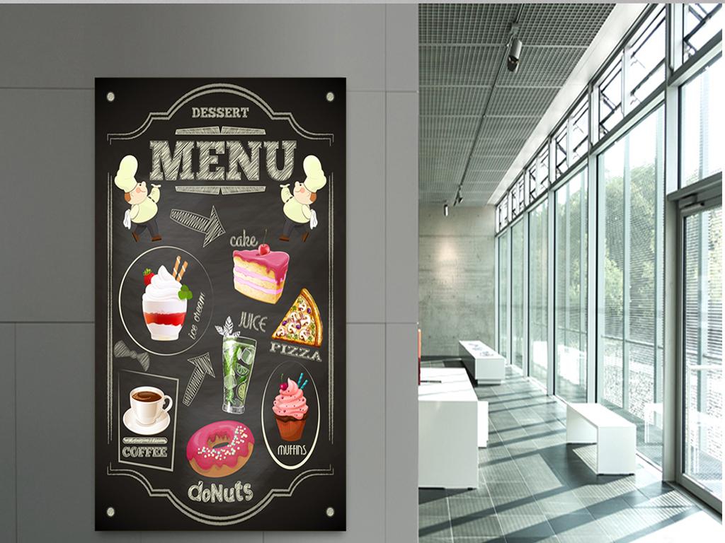 手绘黑板复古饮料店甜品店餐厅装饰画