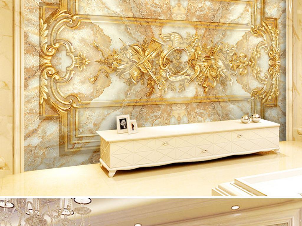 尊贵欧式花纹大理石纹石材拼化背景墙电视墙