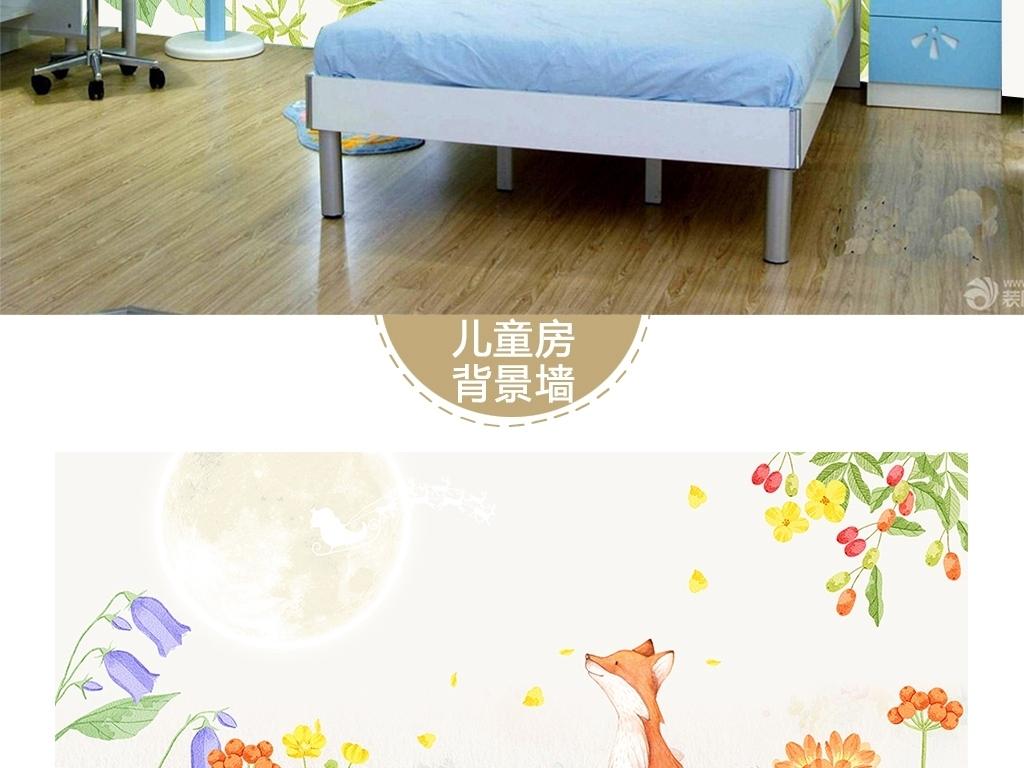 小清新手绘水彩月亮与狐狸儿童房背景墙
