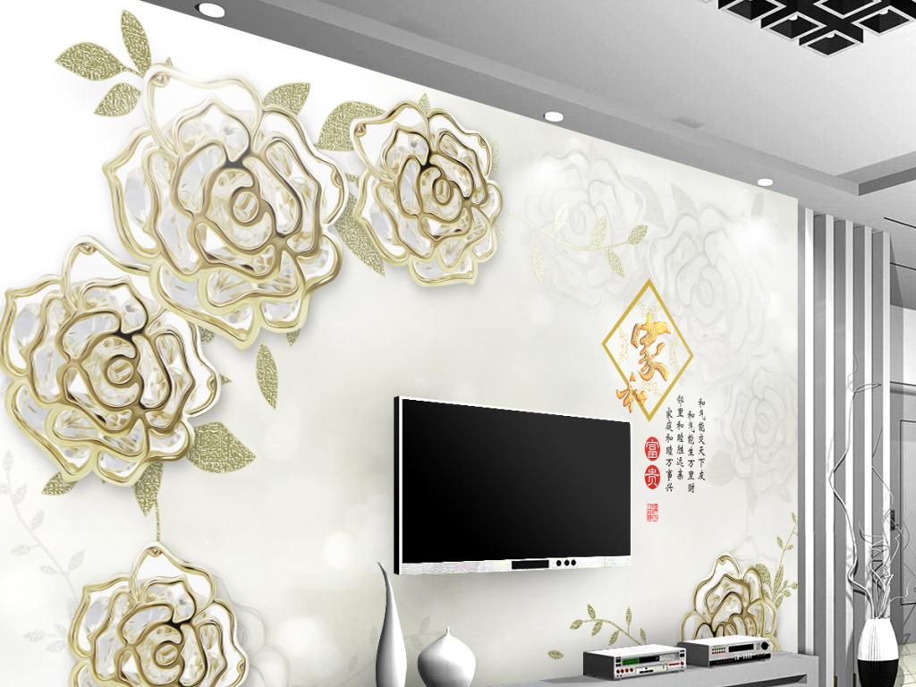 牡丹花浮雕艺术玻璃花卉玫瑰玉石大理石纹欧式装饰画