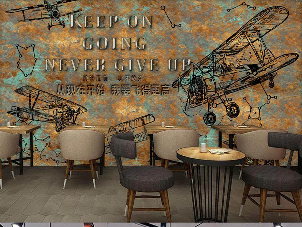 欧美迷彩手绘飞机酒吧咖啡店背景墙(图片编号:)_酒店
