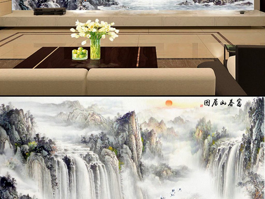 大气意境山水画富春山居图背景墙
