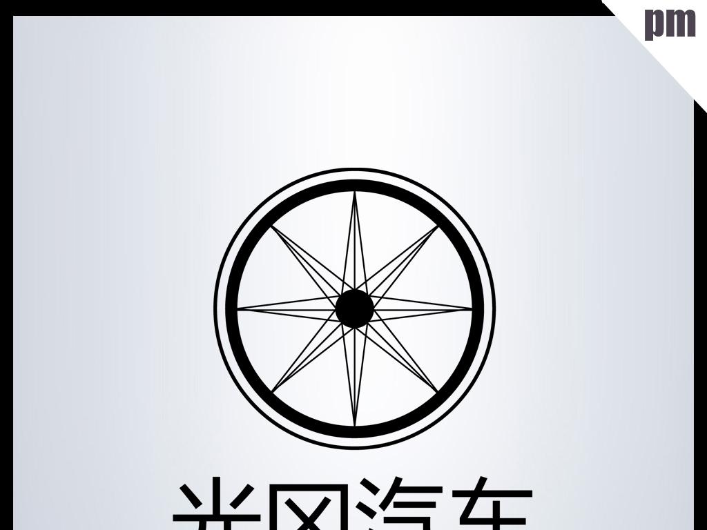 ai)光冈汽车logo光冈汽车logo标志光冈汽车图标光冈汽车车标光冈汽车