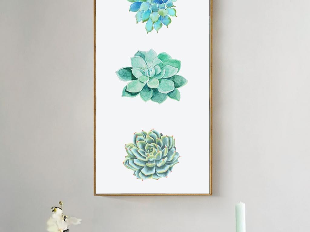 北欧简约清新水彩多肉植物装饰画有框画