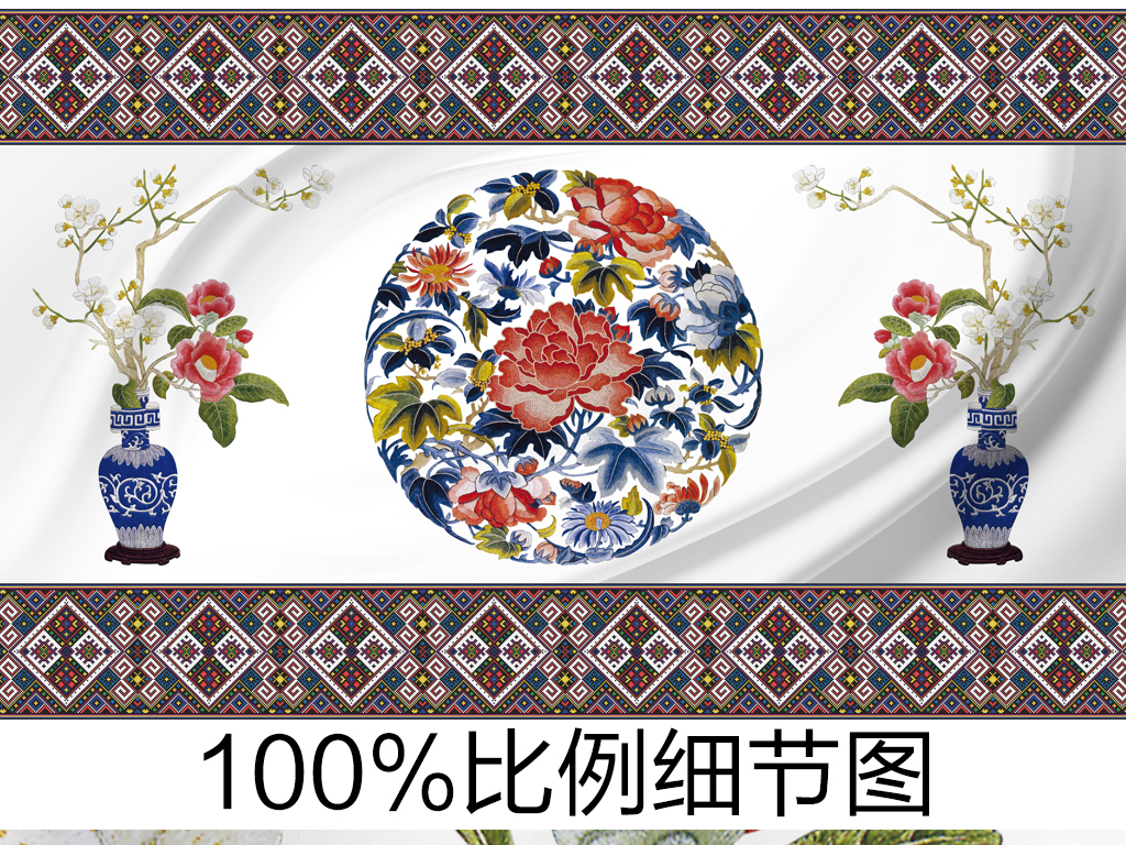 花瓶复古背景沙发背景客厅刺绣客厅沙发刺绣背景复古客厅新中式中式沙图片