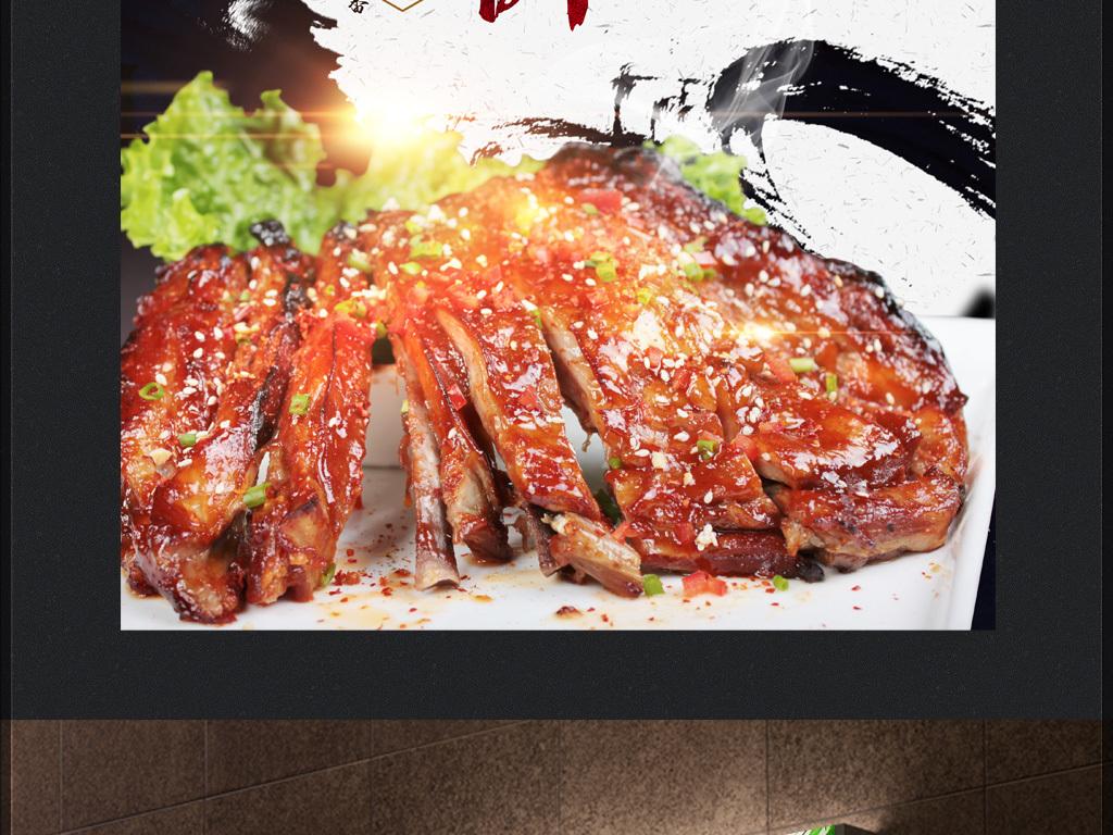 特色烤羊排美食海报