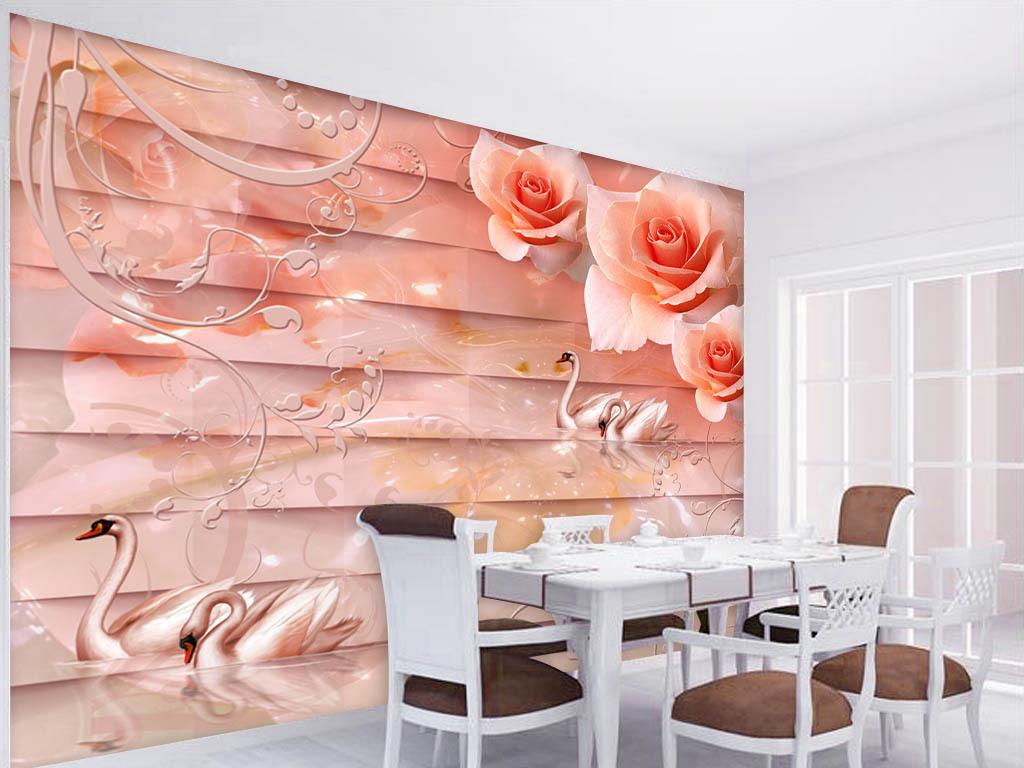 粉色玫瑰天鹅3d电视背景墙