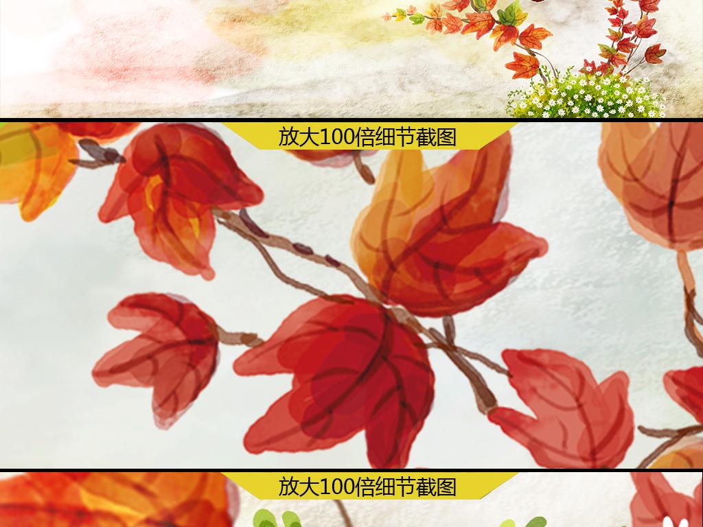 温馨暖色手绘藤蔓植物蝴蝶背景墙