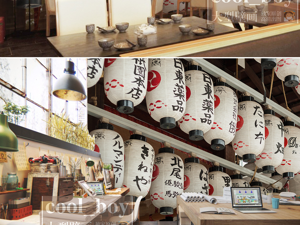 手绘背景简约餐厅灯笼时尚背景日本料理餐厅背景时尚背景墙素雅屋檐素