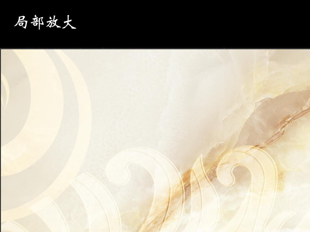 我图网提供精品流行欧式大理石石纹花纹皇室经典背景墙素材下载,作品模板源文件可以编辑替换,设计作品简介: 欧式大理石石纹花纹皇室经典背景墙 位图, CMYK格式高清大图,使用软件为 Photoshop CS6(.tif分层) 大理石