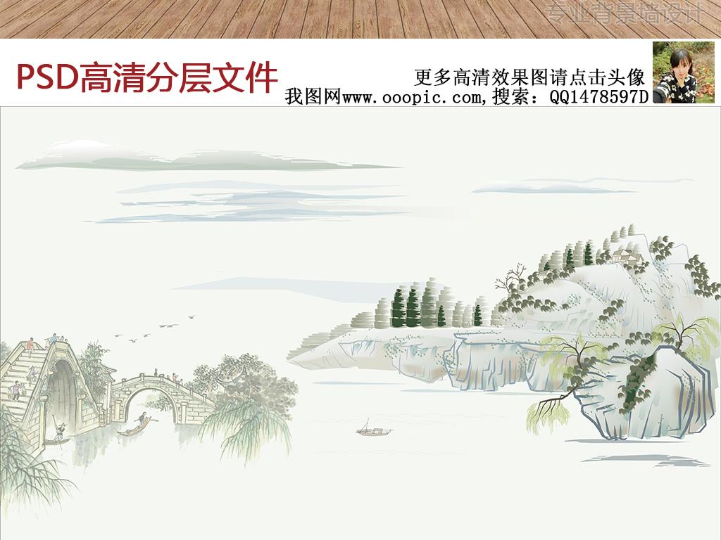 高清手绘水墨江南山水新中式壁画 位图, rgb格式高清大图,使用软件为图片