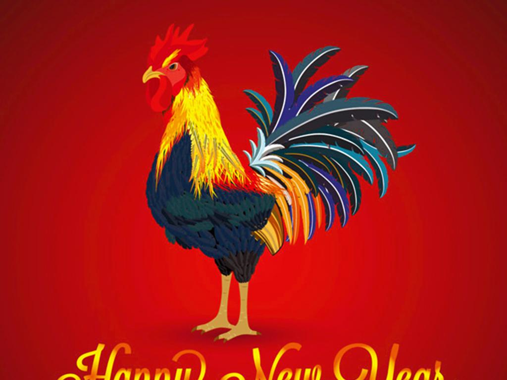 2017新年贺卡大公鸡
