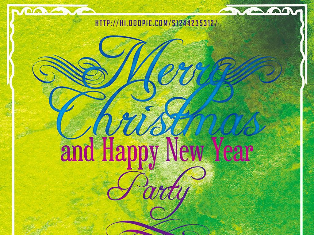 手绘模板圣诞游园元旦游园新年晚会宣传单x展架水墨圣诞树驯鹿唯美