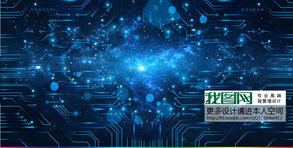 3d立体现代简约科幻蓝色星空电路板背景墙