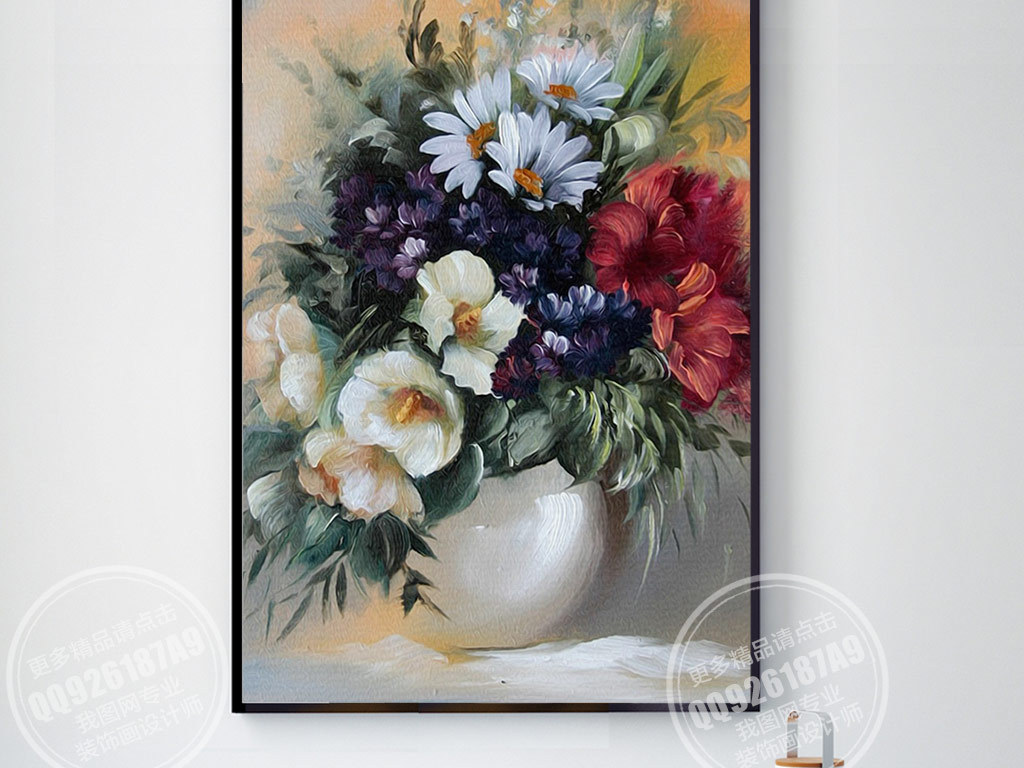 康乃馨水粉画