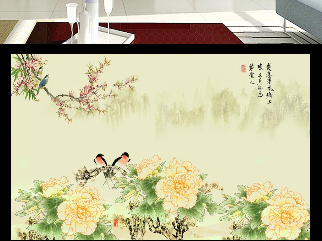 墙体手绘唯美装饰画艺术画工艺画富贵花开花开富贵图富贵牡丹中式花鸟