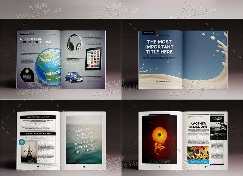 排版                                  画册模板产品画册宣传册企业