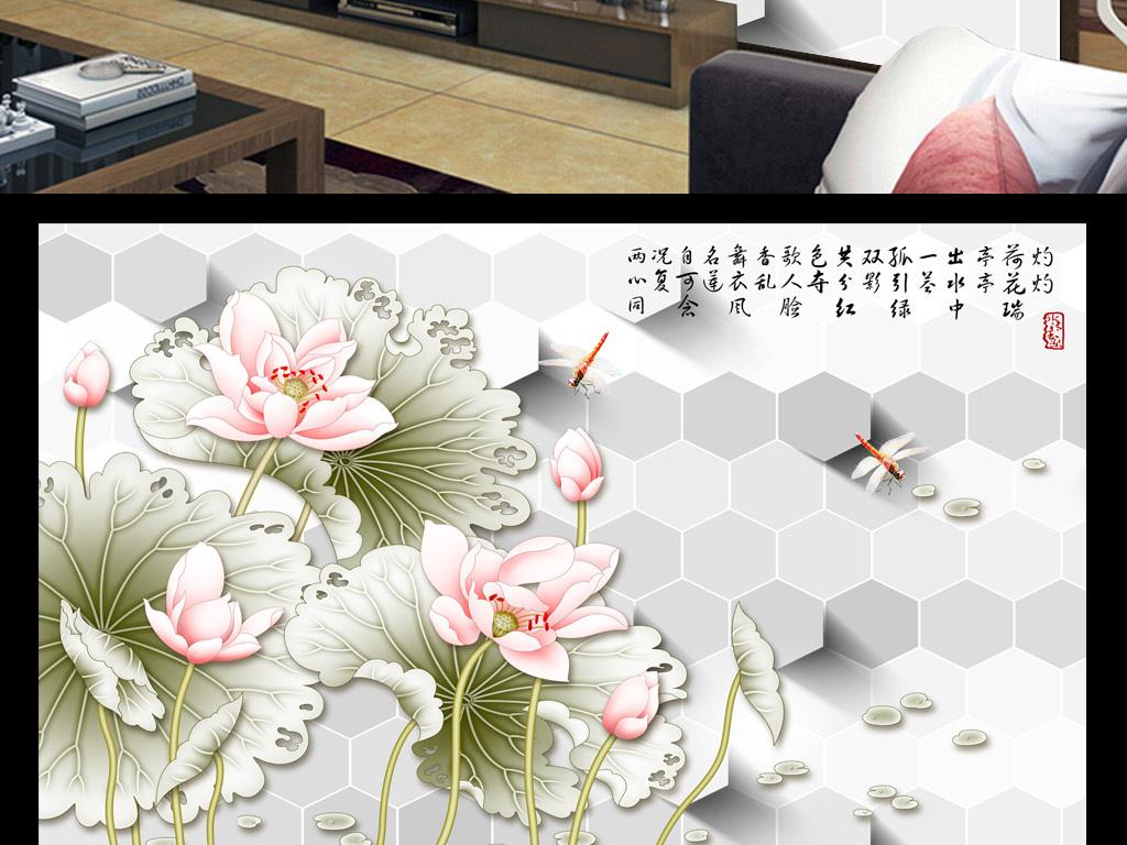中式中国风手绘工笔3d荷花莲花壁画装饰画