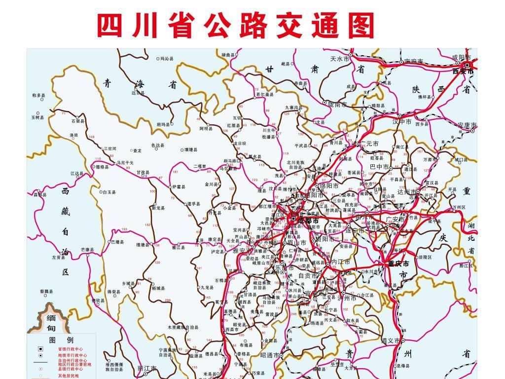 四川省公路交通矢量地图