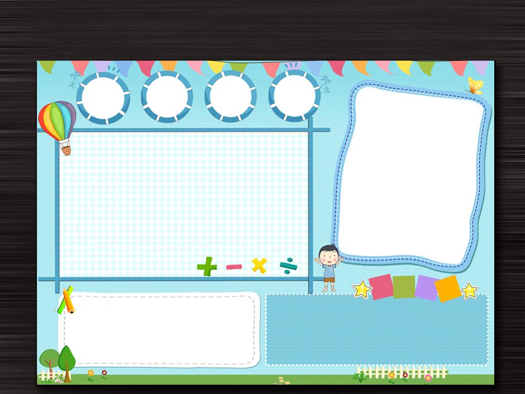 模板空白通用模板数学模板a4纸a4模板a4宣传单a4彩页