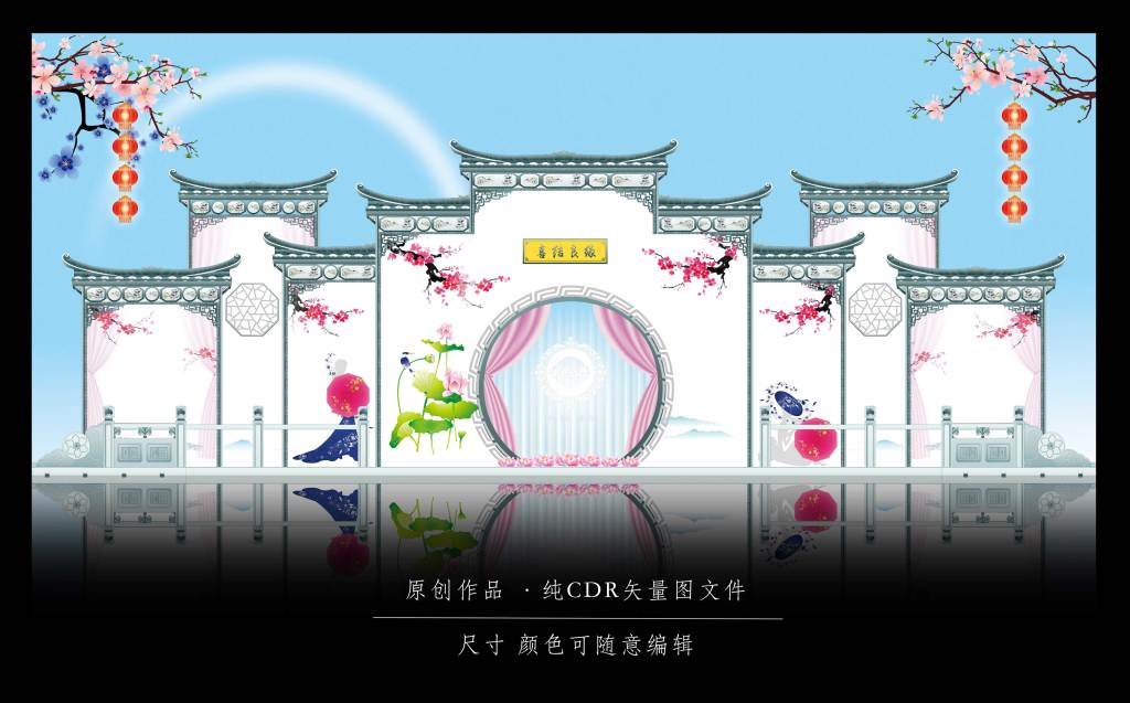 平面|广告设计 舞台背景 婚礼场景设计 > 江南水乡唯美主题婚礼之二