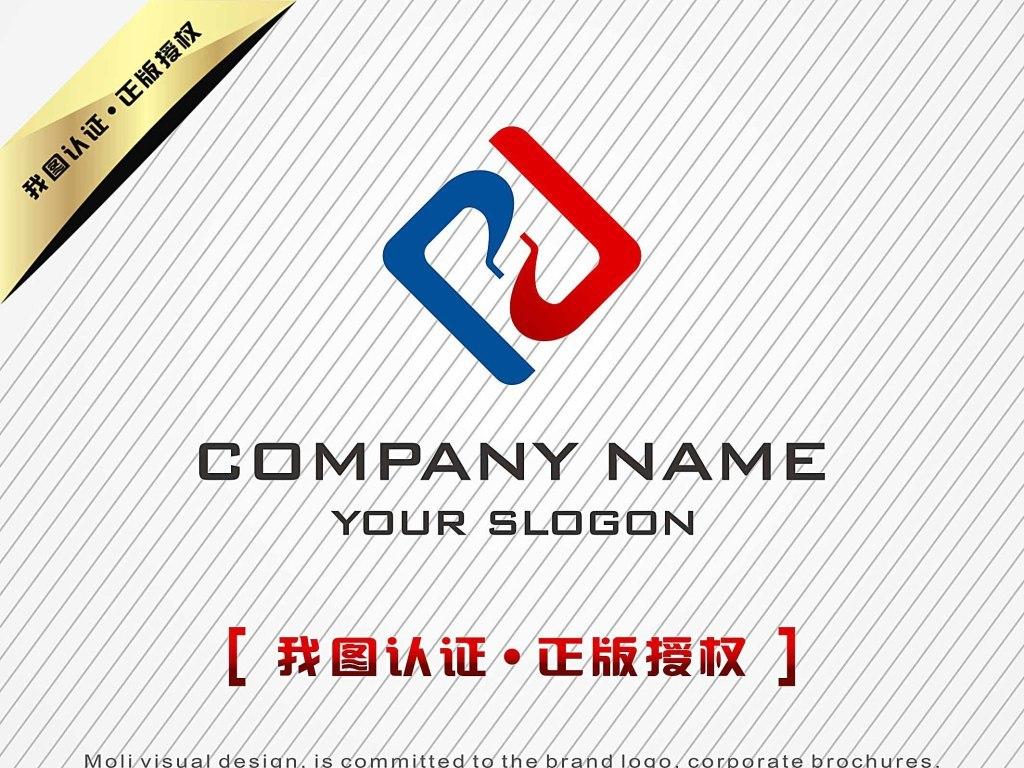 J字母组合大气LOGO设计