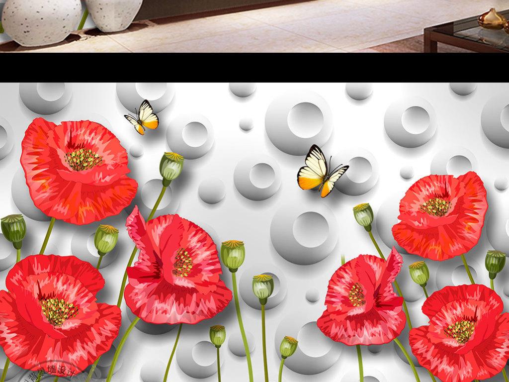 红色虞美人手绘花朵立体时尚背景墙