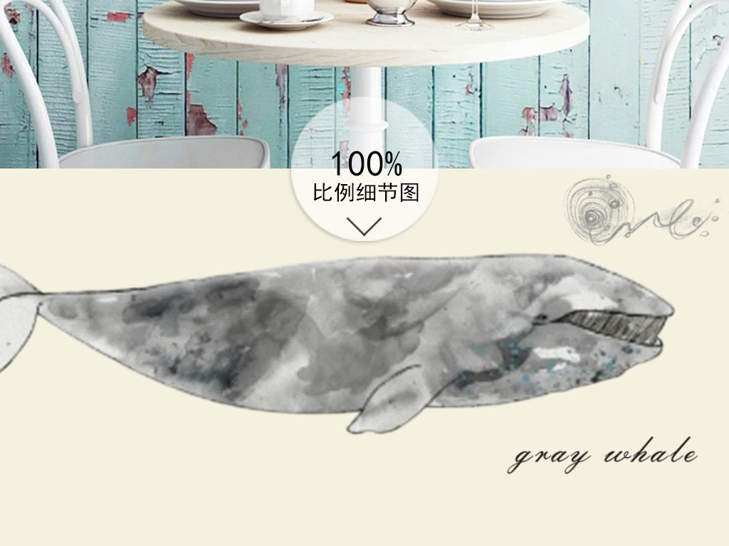 北欧简约鲸鱼三联装饰画