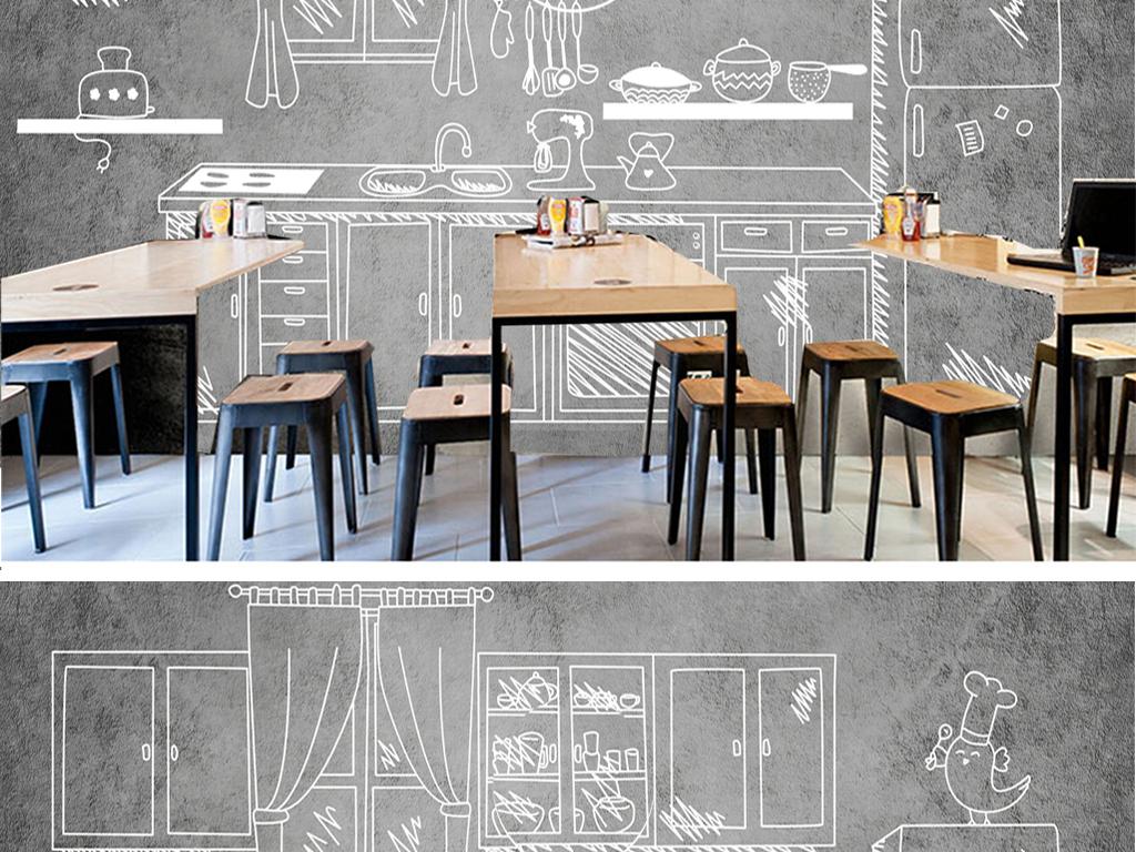 灰色水泥墙黑白手绘餐厅奶茶店背景墙