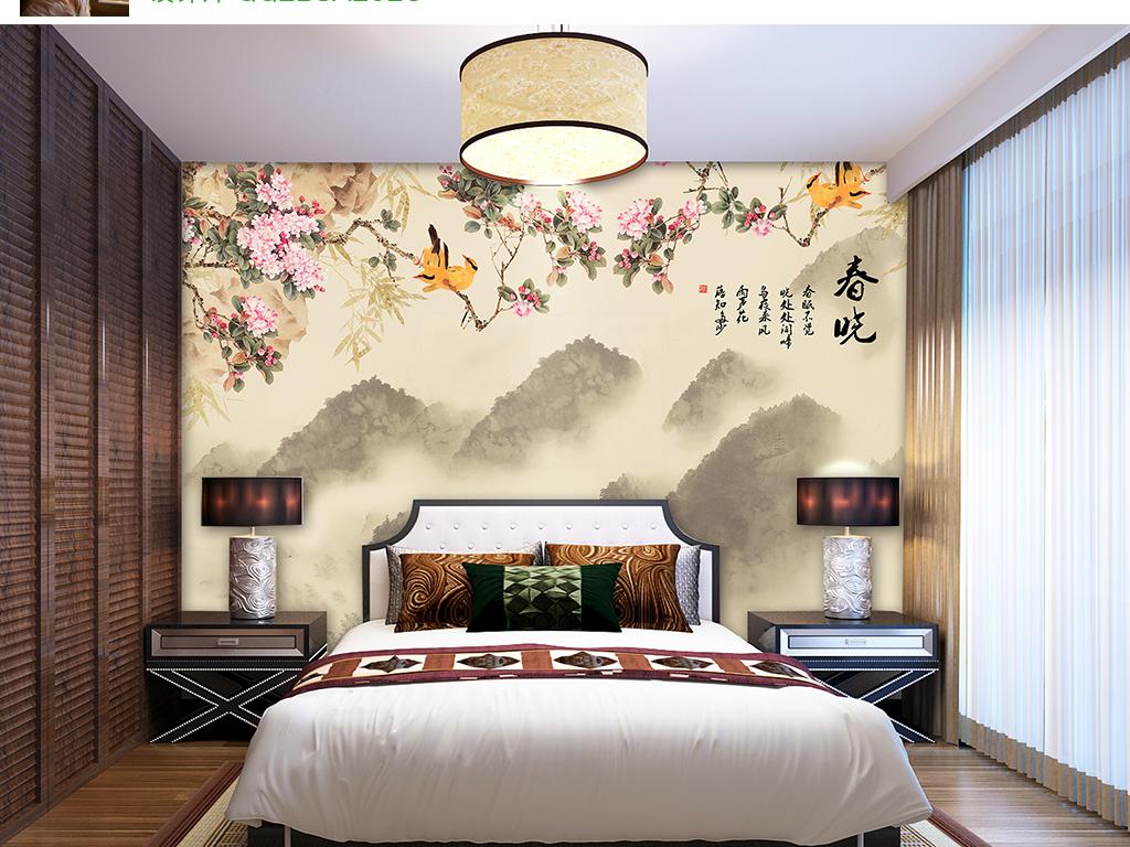 新中式春晓手绘花鸟电视背景墙壁画