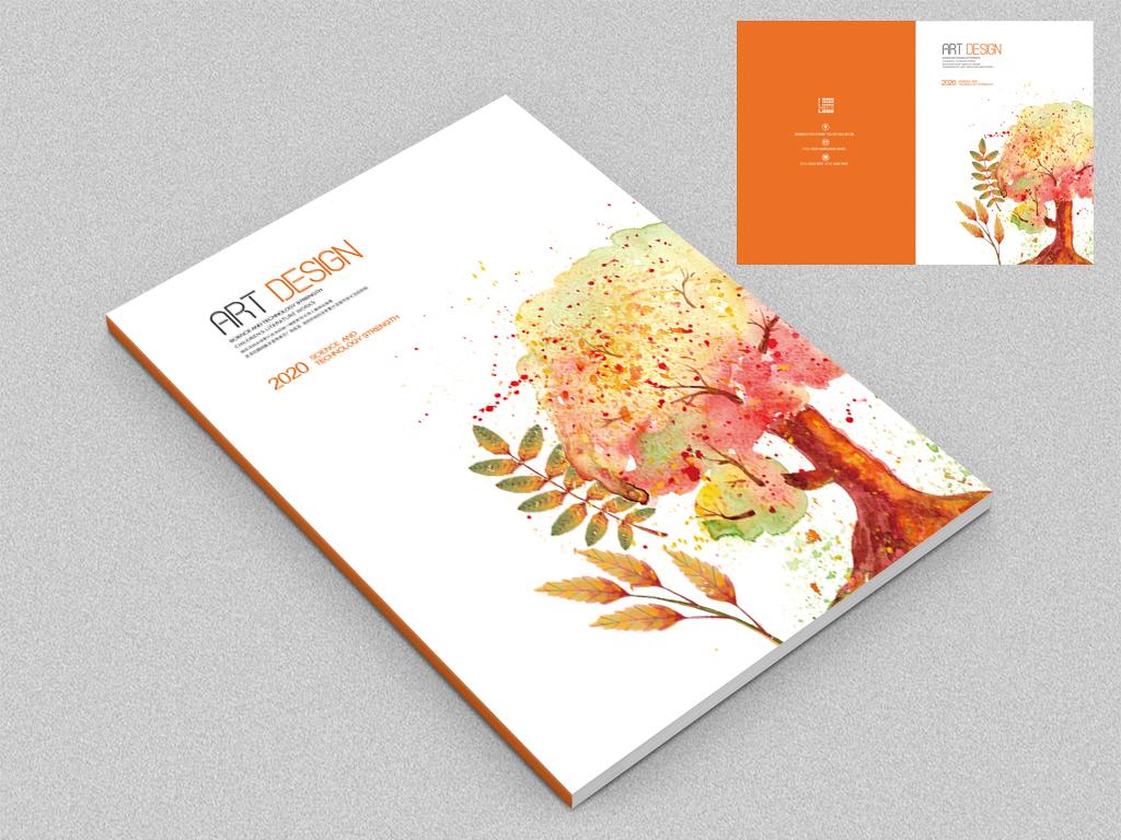 美术绘画班培训招生宣传册封面设计