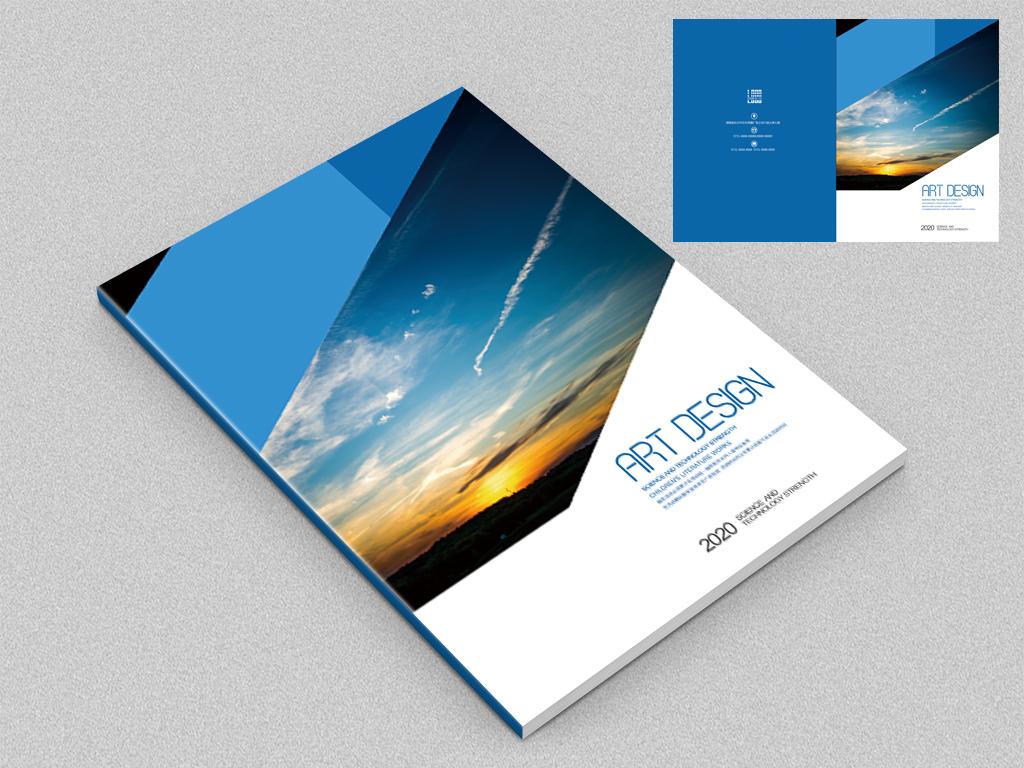 风起云涌投资类商业杂志高档封面设计