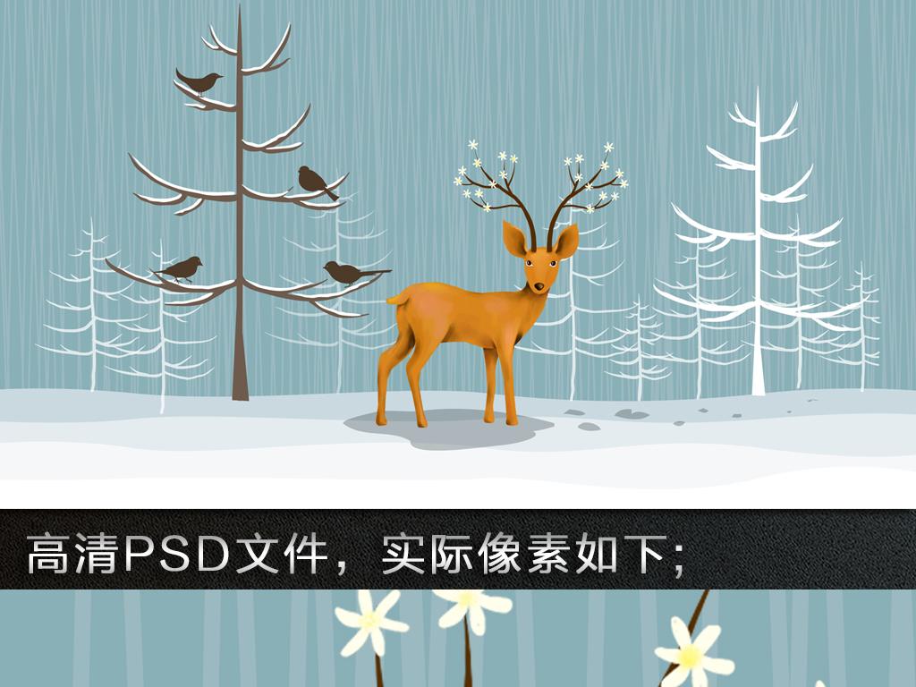 北欧风小清新手绘树林小鹿背景墙