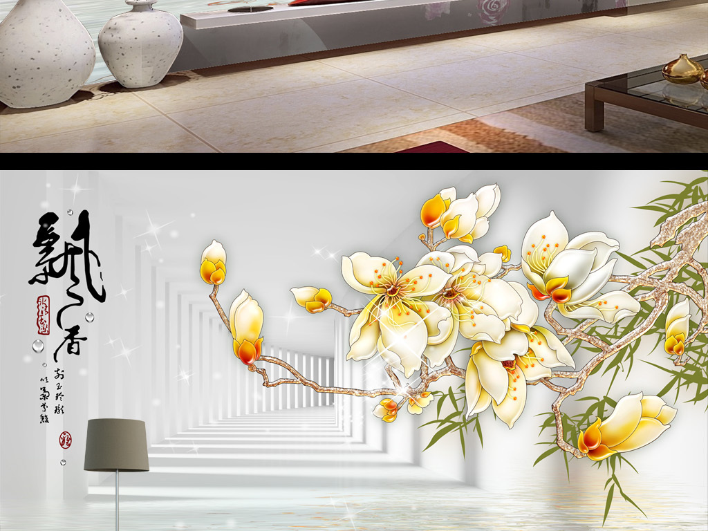 欧式式花鸟艺术挂画贴图高清