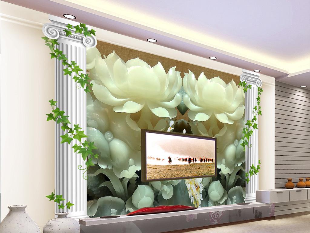 欧式3d罗马柱玉雕荷花孔雀壁画电视背景墙