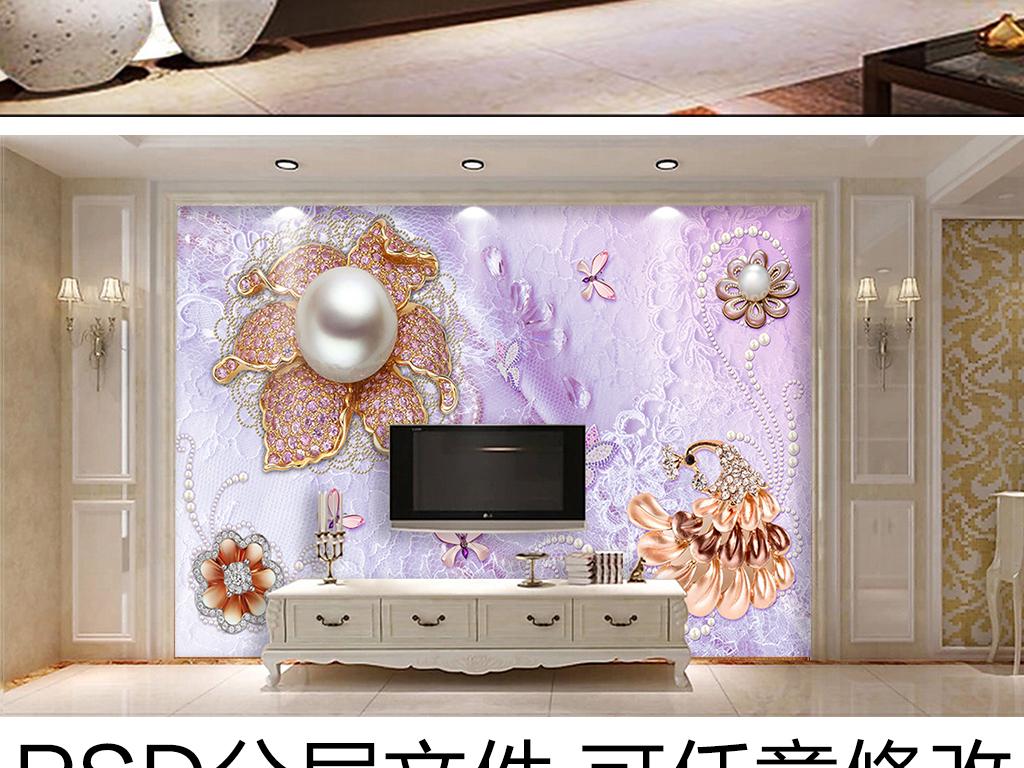 奢华珍珠花朵3d欧式电视背景墙