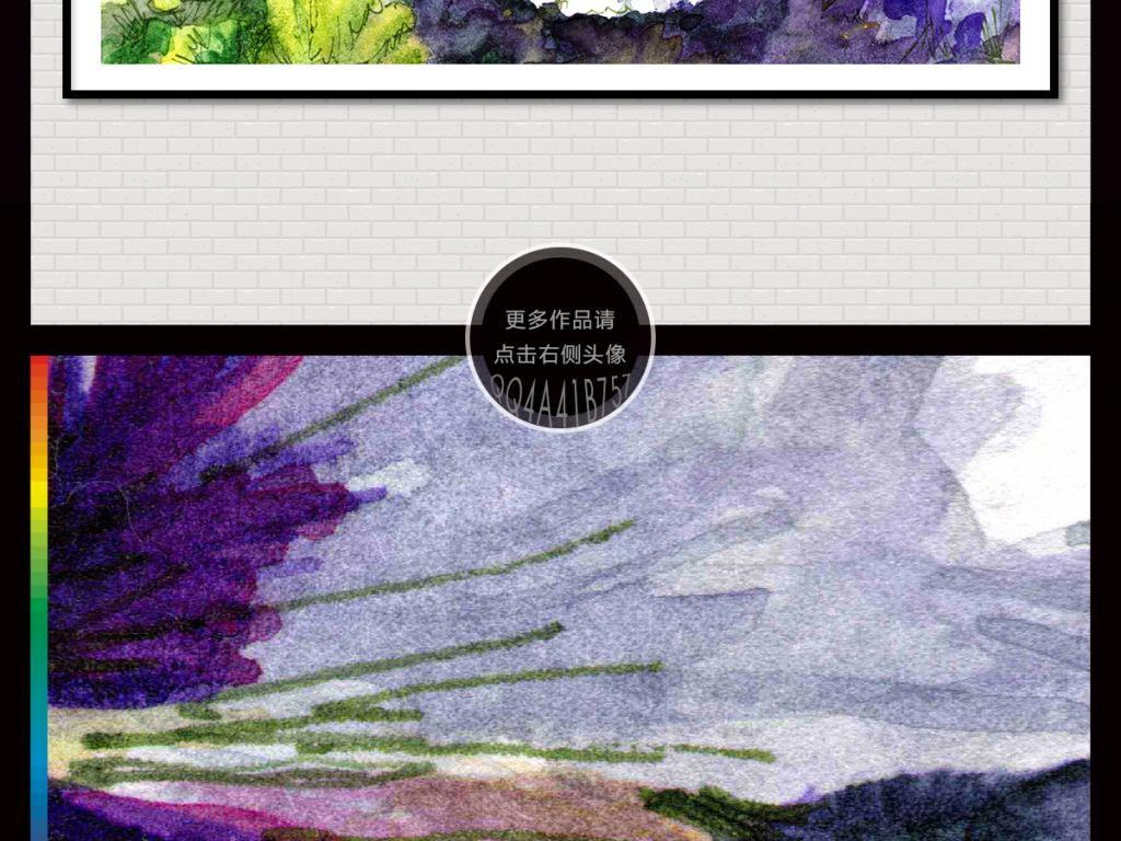 现代简约手绘高清花卉水彩玄关背景墙装饰画