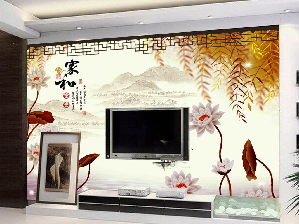 手绘荷花垂柳江南春中式背景墙