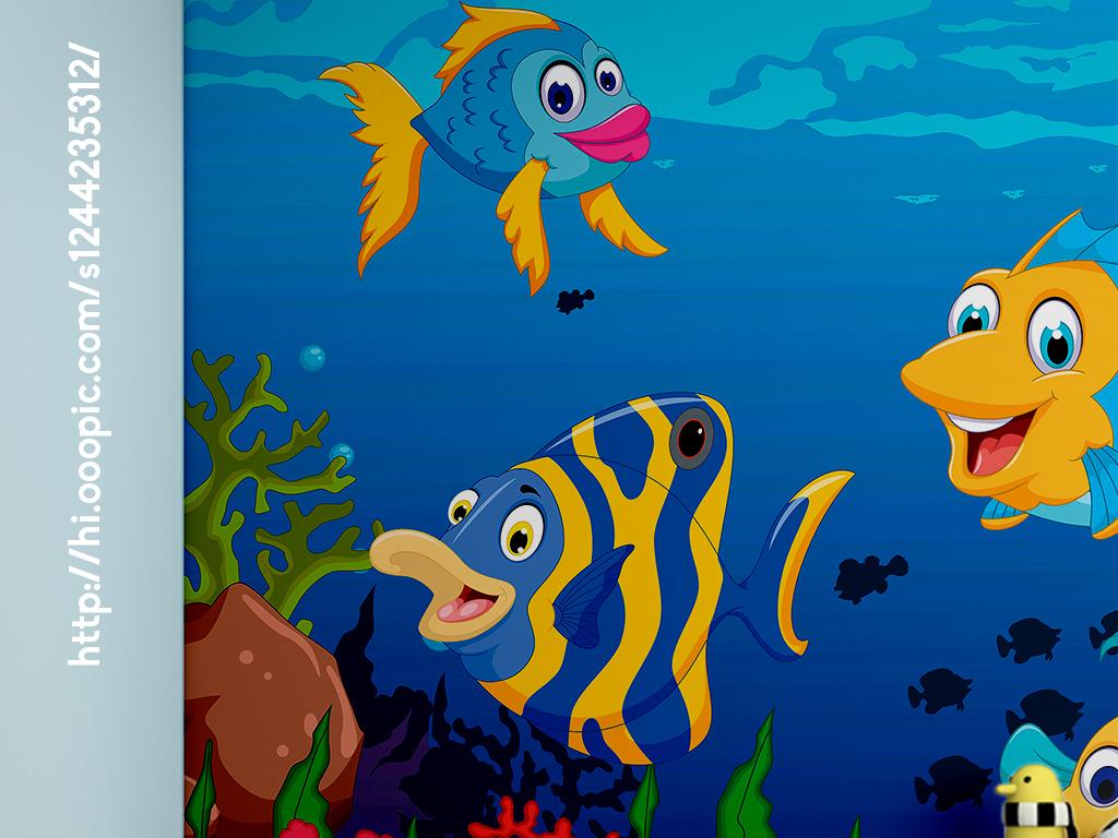 背景墙|装饰画 电视背景墙 儿童房背景墙 > 多彩活力可爱卡通海底世界