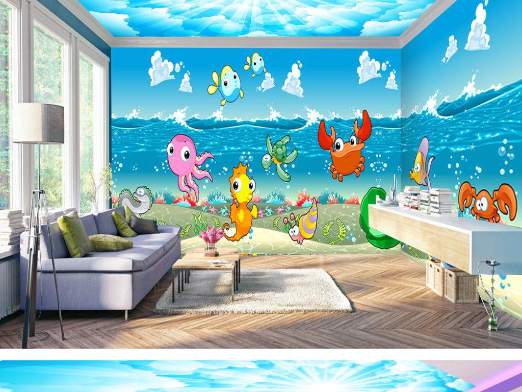 海底世界卡通儿童房全屋背景墙壁画天花板