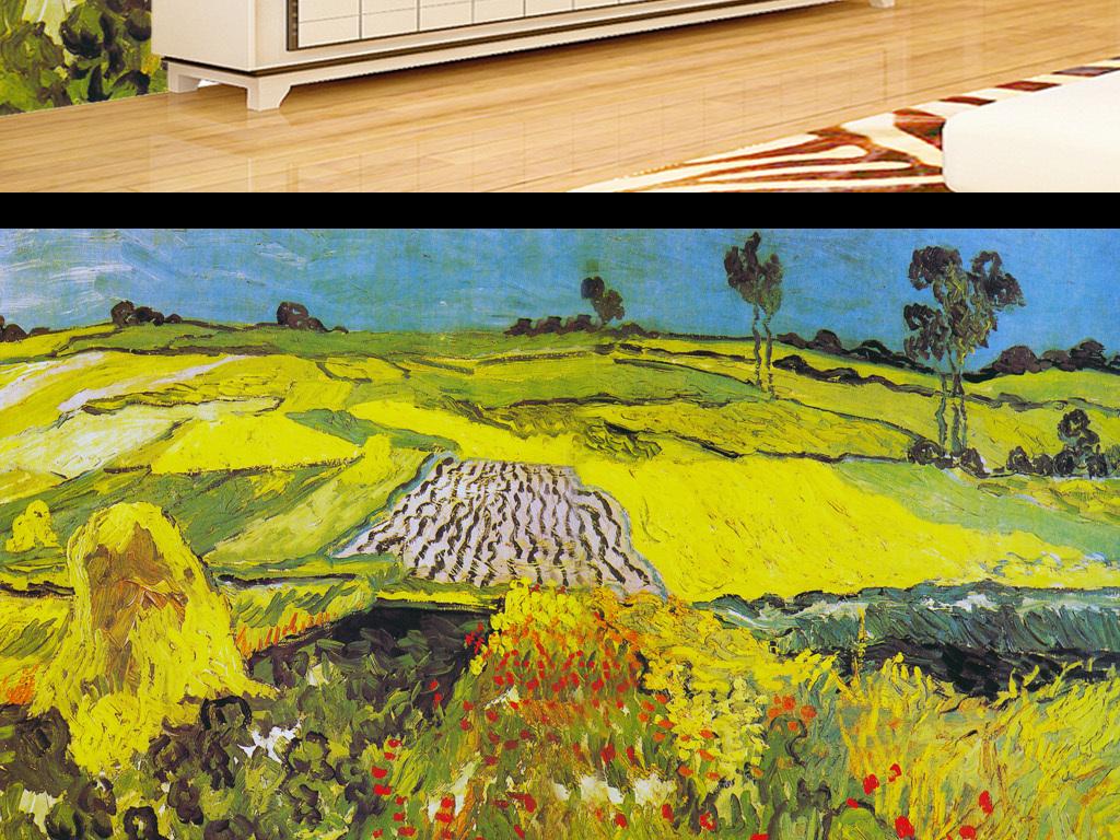 梵高油画作品奥维尔的麦田电视背景墙