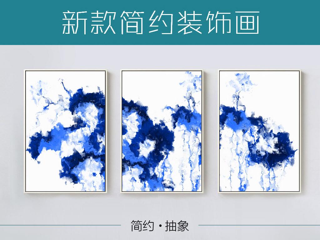 深蓝色泼墨抽象荷韵现代创意抽象室内装饰画