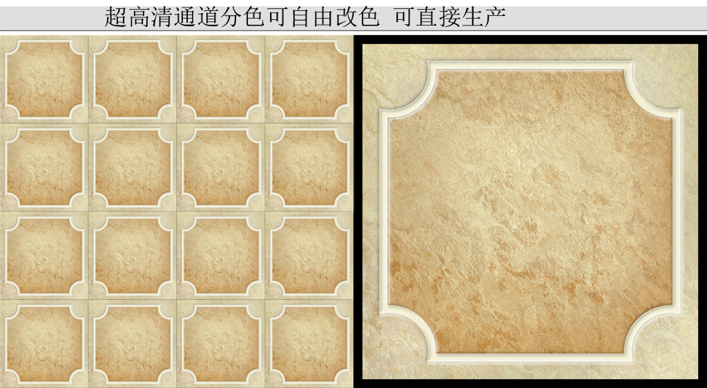 背景墙|装饰画 大理石贴图|木材贴图 大理石贴图 > 地爬墙欧式花纹