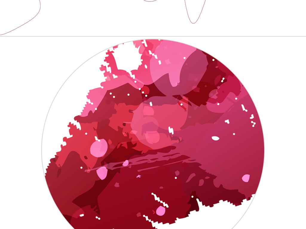 背景墙|装饰画 电视背景墙 手绘电视背景墙 > 烈焰红唇时尚简约电视
