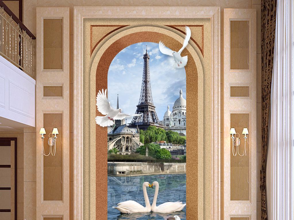 巴黎风景埃菲尔铁塔欧式玄关背景墙
