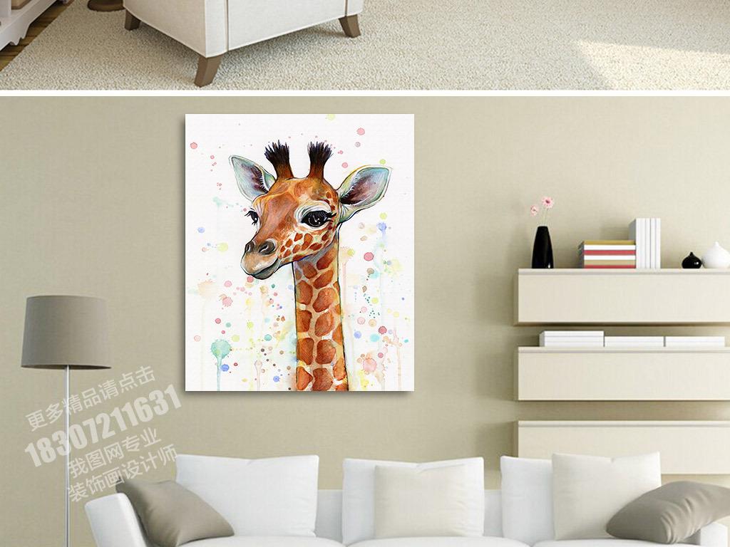 手绘水彩长颈鹿无框画