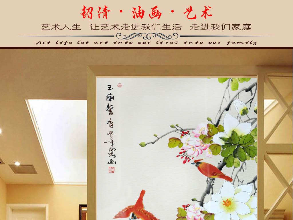手绘鸟语花香艺术玄关装饰画