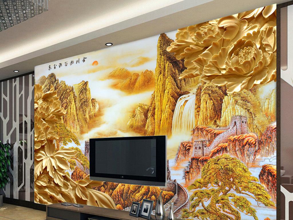 木雕国画牡丹山水电视背景墙